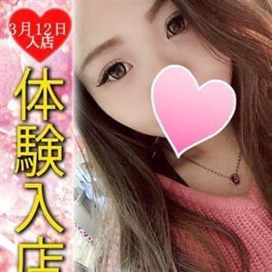 るみ | 激安商事の課長命令 日本橋店 - 日本橋・千日前風俗