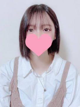 みほ|激安商事の課長命令 日本橋店で評判の女の子