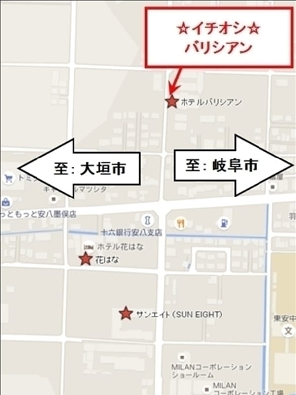 安八エリア限定コース(岐阜ちゃんこ 大垣羽島安八店)のプロフ写真3枚目