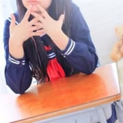 「1,000円 OFF キャンペーン開催中!」02/16(金) 14:31 | 制服専門ガールズコレクションのお得なニュース