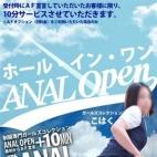ホール・イン・ワン 19H