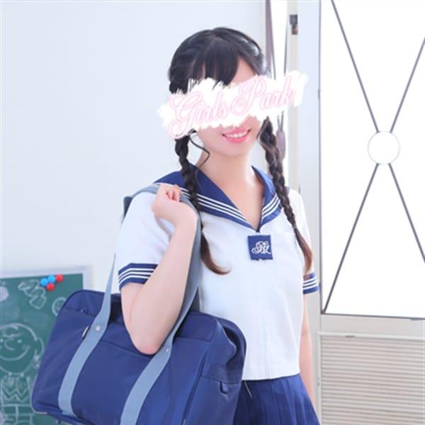 りほ【イマドキの清純派】 | ガールズパーク(五反田)