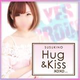 YESグループ Hug & Kiss(ハグアンドキス)