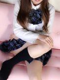 伊勢(いせ)|ゴッドタンでおすすめの女の子