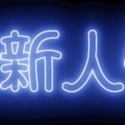 「新人割 30分 ¥8,000-から」04/16(金) 17:31 | GO!GO!電鉄 日本橋店のお得なニュース