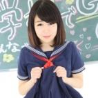 はるか|学校でGO!GO!三宮店 - 神戸・三宮風俗