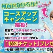 6月イベント開催♪ ノー〇ライベント始動!|学校でGO!GO! 三宮店