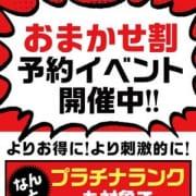 「本気じゃなきゃエロじゃない!」05/24(金) 14:22 | 谷町ゴールデン倶楽部のお得なニュース