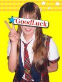 ひな|Good Luckでおすすめの女の子