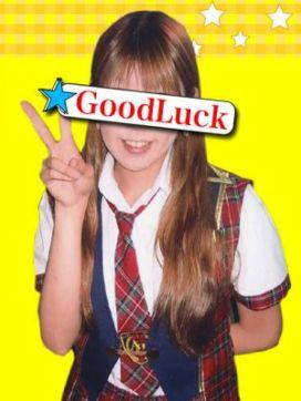 ひな|Good Luckで評判の女の子