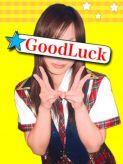 きさら|Good Luckでおすすめの女の子