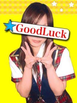 きさら | Good Luck - 立川風俗