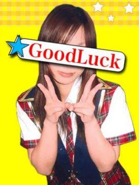 きさら|Good Luckで評判の女の子