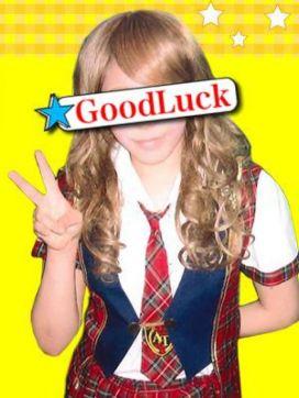みゆ|Good Luckで評判の女の子