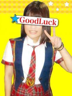 れな|Good Luckでおすすめの女の子