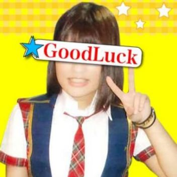 れな | Good Luck - 立川風俗