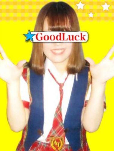 ゆうか|Good Luck - 立川風俗