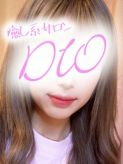 ハヅキ|Dioでおすすめの女の子