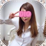 「バスタオル&花びら回転祭」06/09(土) 13:51   Dioのお得なニュース