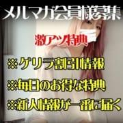 「★メルマガ会員様募集中★」06/18(金) 22:53   Dioのお得なニュース