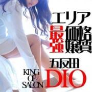 「最強の嬢質・価格でリニューアル!!」06/18(金) 23:13   Dioのお得なニュース