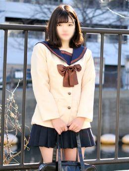 めみ | ラブラブステーション - 横浜風俗