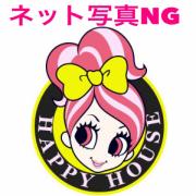 りおな|ハッピーハウス - 千葉市内・栄町風俗