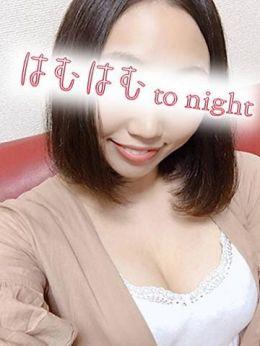 あみ | はむはむ to night - 大宮風俗