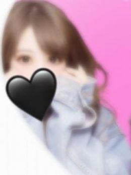 うゆ | エステ花満開 - 新大阪風俗