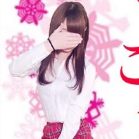 あすか【★地元美少女★】 | いちご金沢ハニカミプリーツ(金沢)