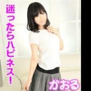 「中州の美女とこの割引で遊べます!」07/17(火) 00:10   ハピネス福岡のお得なニュース