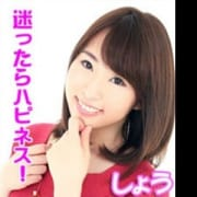 「価格破壊!S級美女とこの価格」07/17(火) 06:10   ハピネス福岡のお得なニュース