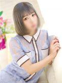 すみれ|ハピネス東京でおすすめの女の子