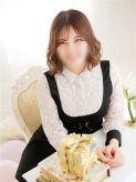 ちゃこ ハピネス東京でおすすめの女の子