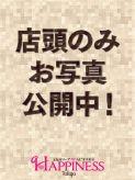 ことと|ハピネス東京でおすすめの女の子