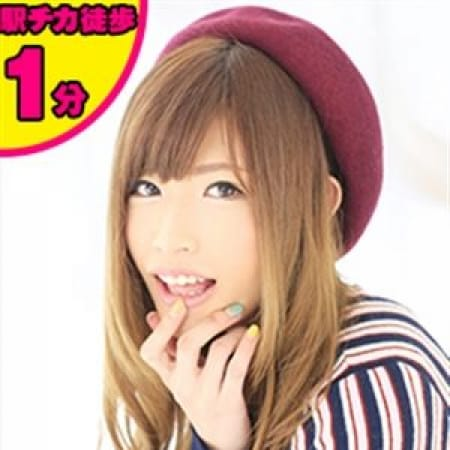 「本日ご新規様限定→3,000円割引です!」02/06(火) 14:40 | ハピネス東京のお得なニュース