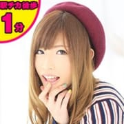 「本日ご新規様限定→3,000円割引です!」04/27(金) 12:31 | ハピネス東京のお得なニュース