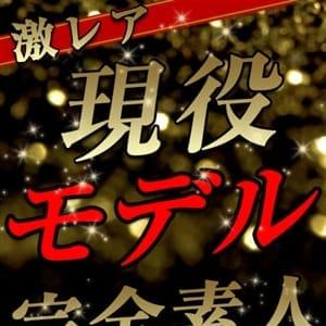HERMES【完全プレミアム】|名古屋 - 名古屋風俗