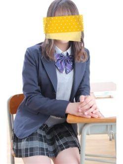 花宮ふうか|制服コーデ(札幌ハレ系)でおすすめの女の子