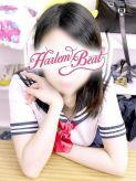 横浜|ハーレムビートでおすすめの女の子