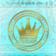 「ハーレム祭」07/18(水) 08:26 | ハーレムビートのお得なニュース