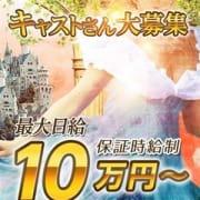 「一緒に楽しく稼ぎませんか??」09/26(水) 12:26   ハーレムビートのお得なニュース