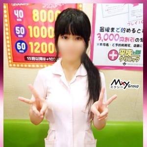 れん|平成クリニック - 横浜店舗型ヘルス