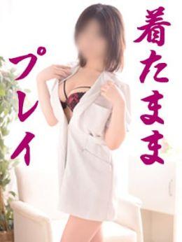 平成クリニック | 平成クリニック(ミクシーグループ) - 横浜風俗