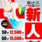 平成クリニック(ミクシーグループ)の速報写真