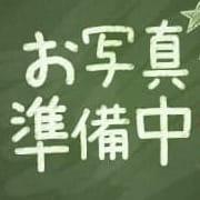 るみ | 横浜平成女学園(ミクシーグループ) - 横浜風俗