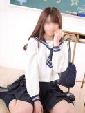 あかり|横浜平成女学園でおすすめの女の子