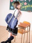 みみ|横浜平成女学園でおすすめの女の子