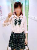 広瀬あやか|横浜平成女学園でおすすめの女の子