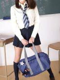 うるは|横浜平成女学園でおすすめの女の子